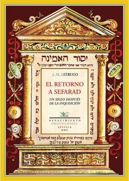 El retorno a Sefarad un siglo después de la Inquisición
