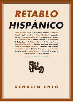 Retablo hispánico