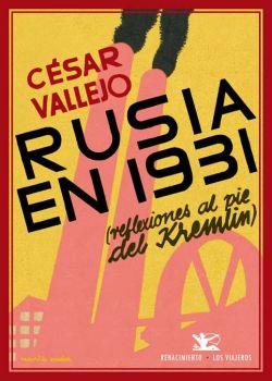 Rusia en 1931