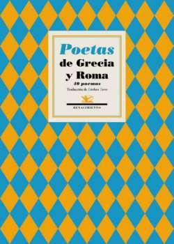 Poetas de Grecia y Roma