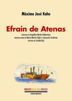 Efraín de Atenas